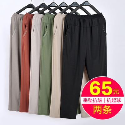妈妈裤子夏季薄款九分裤松紧高腰老年人奶奶装宽松大码中老年女裤