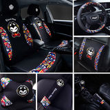Cat cartoon car interior decoration set Belt shoulder pad hand brake stall gear set steering wheel cover