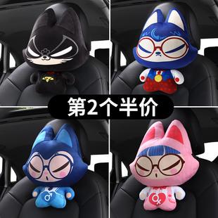 拽猫卡通可爱汽车头枕车用颈枕车内靠枕车载座椅头枕护颈枕头靠垫