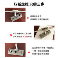 Di hop broken wire tapping wire extractor take wire tapping special tool high strength reverse tapping broken tooth reverse wire