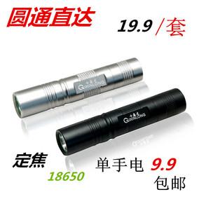 七鑫龙S5强光手电筒可充电LED远射迷你超亮探照灯军家用户外骑行