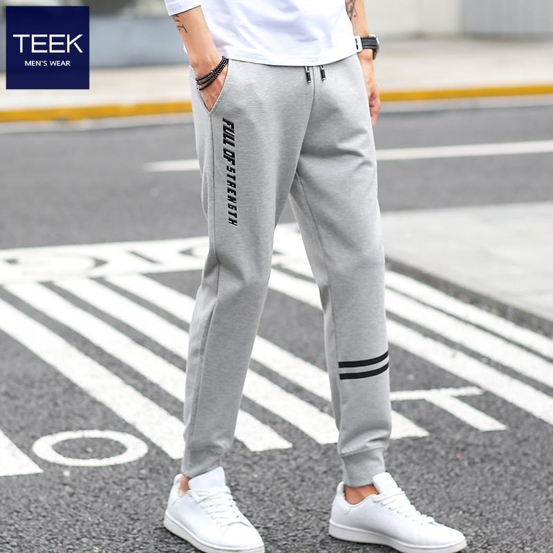 卫裤运动男士裤子夏装新款休闲小脚束脚男裤青年时尚潮流夏季长裤