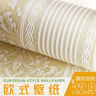 歐式豎條紋正品特價臥室壁紙 客廳臥室書房背景AB版 便宜墻紙包郵雙十二