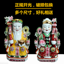8 inch-42 inch land the land of the land the land of the milk Idol dedicated to the townhouse ceramic Buddha Ornaments