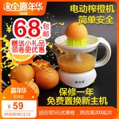 电动柳橙机橙子柠檬专用榨汁机家用简易小型迷你便捷原汁机橙汁机