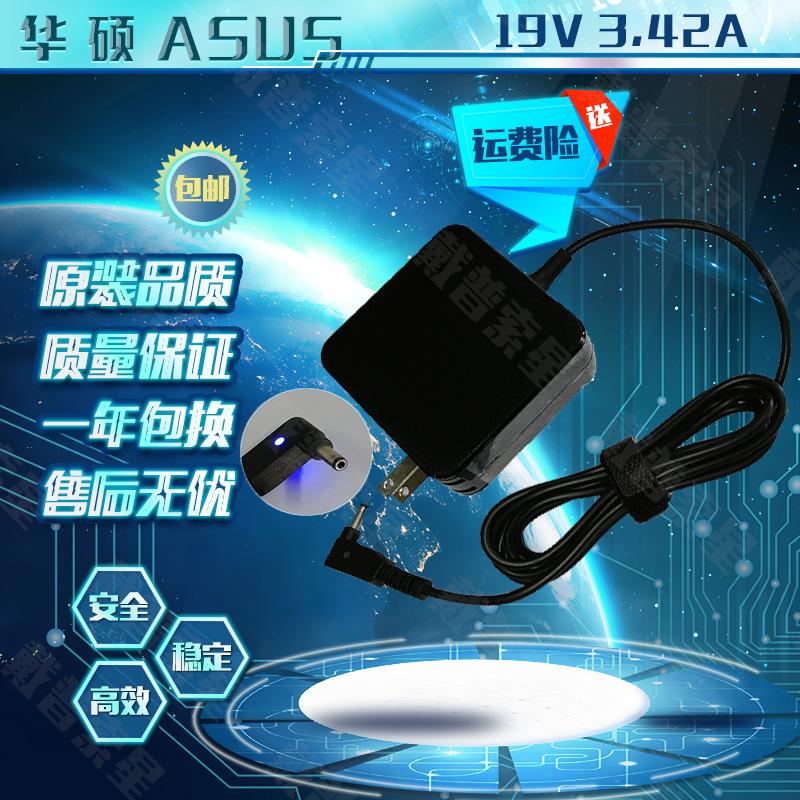 适用华硕AD890526电源适配器S200L S220笔记本电脑充电器19V1.75A