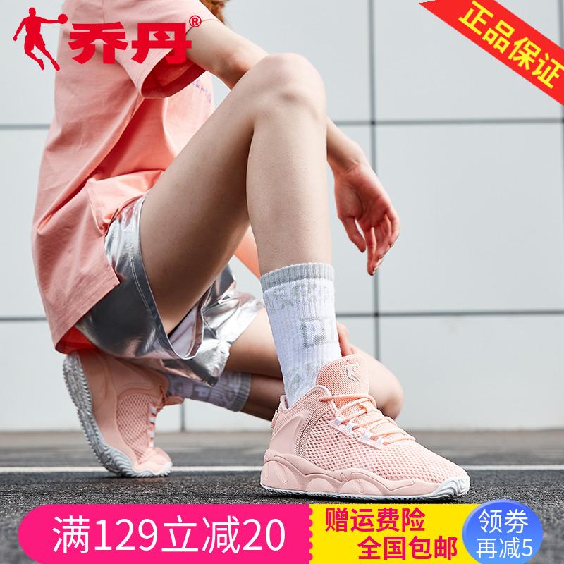 乔丹篮球鞋女运动鞋2019夏季新款透气粉色休闲女鞋学生高帮球鞋女