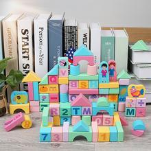 积木早教益智玩具 6岁木头拼装 儿童积木玩具1 2周岁女孩男孩宝宝3图片
