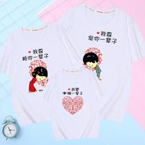 恤亲子装班服运动会服装一家三口全棉衣服T星星月亮太阳图案儿童