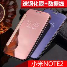 小米note2手機殼 鏡面皮套note2智能休眠翻蓋式保護套防滑外殼