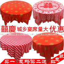 Mariage nappe jetable mariage plaid rouge épais plastique jetable nappe rouge table ronde
