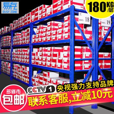 易存货架展示架仓库仓储家用储物架自由组合置物架轻型多功能铁架