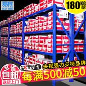 易存货架展示架仓库仓储家用储物架自由组合置物架轻型多层铁架子