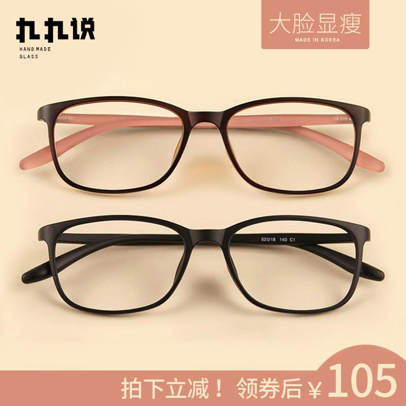 磨砂黑眼镜框