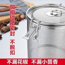 家用过滤网香料隔渣卤料网猪蹄卤味花椒排水调料罐子加厚火锅卤肉