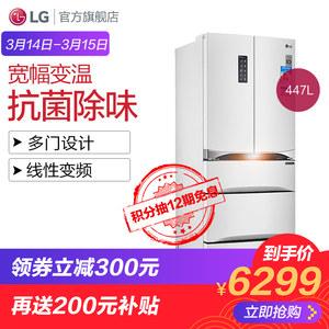 LG GR-K40PKPL 447升多开门家用风冷无霜线性变频静音冰箱