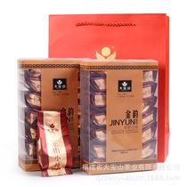 包盒装袋泡茶茶包斯里兰卡进口茶25哈文迪草莓味红茶茶叶Heavenly