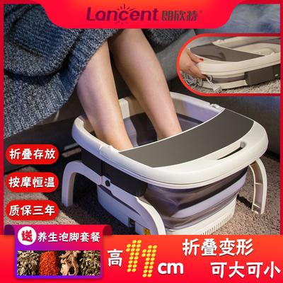 朗欣特可折叠足浴盆电加热足浴器全自动按摩洗脚盆家用恒温泡脚桶