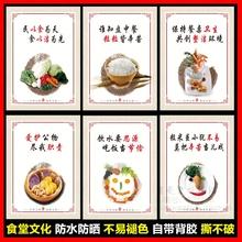 饰画墙贴纸节约粮食文明就餐文明礼仪 学校食堂文化餐厅标语海报装
