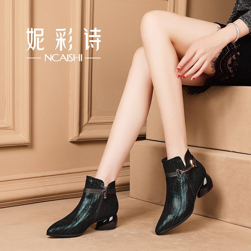 尖头中跟女靴