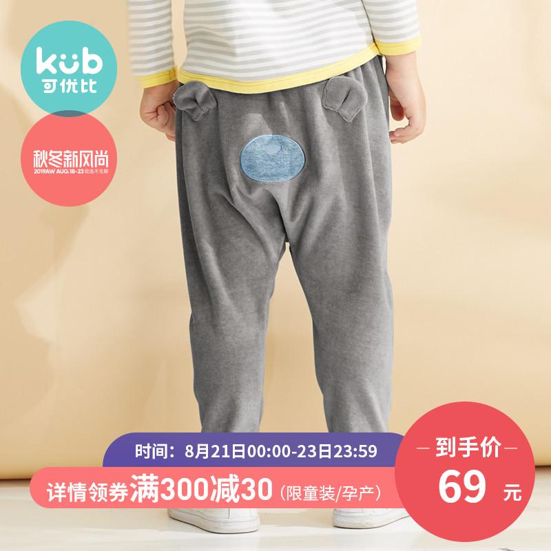 KUB可优比男童女童裤子加绒小童秋冬新款宝宝长裤宽松百搭保暖潮