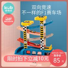 3岁男孩女宝宝惯性滑行玩具车 可优比儿童益智轨道滑翔小汽车0