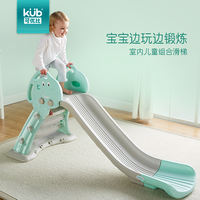 Can be better than children's indoor slides thickened small slides home multi-function baby slide combination toy