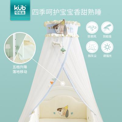 KUB可优比婴儿床蚊帐儿童宝宝蚊帐落地式可升降带支架蚊帐罩通用