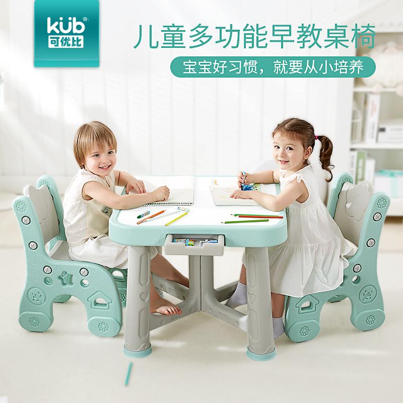 塑料小桌子