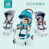 KUB can be better than baby mat ice silk stroller seat newborn baby chair seat mat summer general