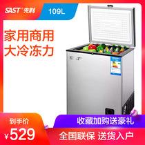 SAST congélateur accueil petite petite mini congélateur réfrigérés surgelé commercial réfrigérateur congélateur Horizontal
