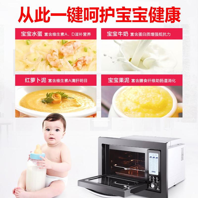 嵌入式微波炉 Midea/美的 AG025QC7-NAH内嵌式家用蒸汽烤箱一体机