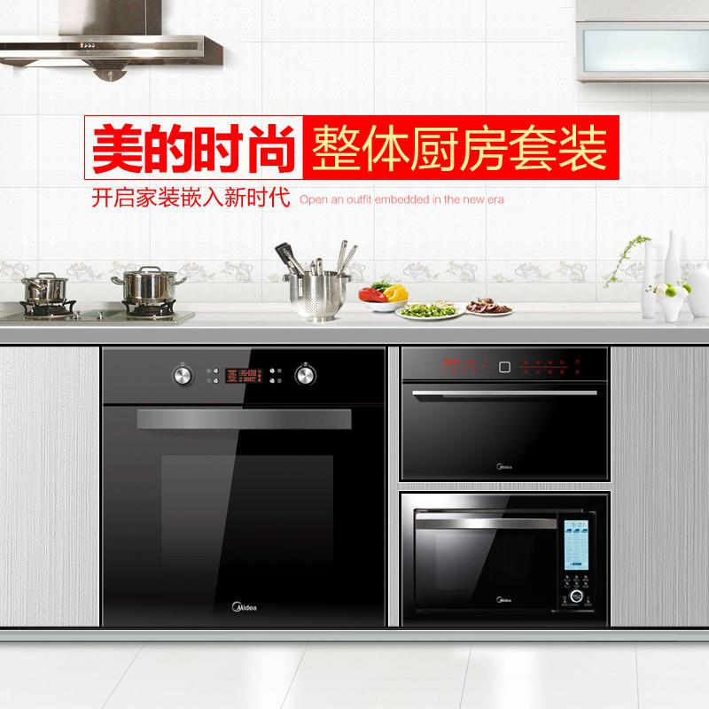 嵌入式烤箱Midea/美的 EA0965KN-03SE家用内嵌式镶嵌式电烤箱智能