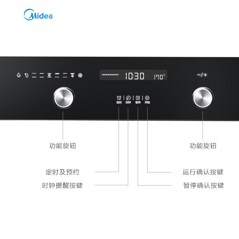 嵌入式烤箱Midea/美的 EA0965HM-03SE内嵌式智能多功能电烤箱家用