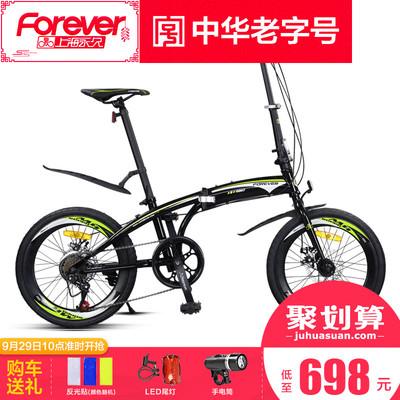 官方旗舰店永久可折叠自行车成人女超轻便携式单车小型迷你型20寸