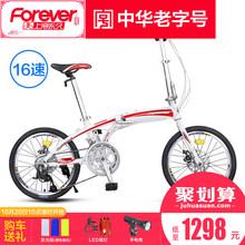 官方旗舰店永久折叠自行车成人男女超轻便携式20寸迷你型小型单车