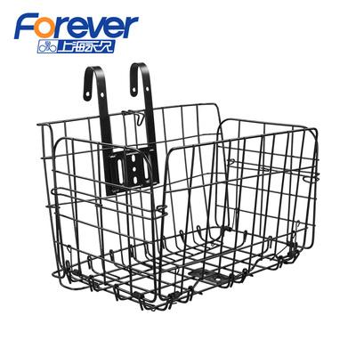 永久后车筐车篮子车框车篓子山地自行车单车折叠车车后篮通用后置