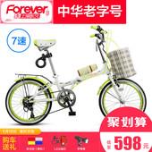 官方旗舰店永久可折叠自行车女成人超轻便携式小单车城市骑行轻踏