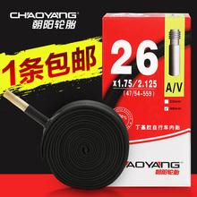 1.75单车轮胎 27.5寸×1.95 永久朝阳山地自行池谔16