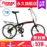 官方旗艦店永久可折疊自行車男大人超輕便攜學生成年小型單車成年
