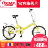 永久折叠车自行车单车成人学生轻便携男女式16/20寸小型迷你QH300