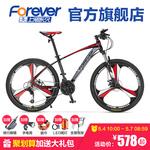 铝合金单车山地车