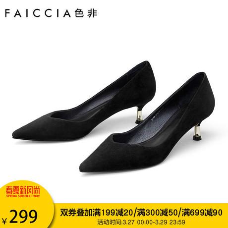 单鞋女中跟色非2019春季新款尖头矮跟小跟猫跟浅口黑色高跟鞋细跟商品大图