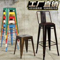 高椅咖啡厅金色高脚凳餐椅铁线镂空酒吧椅子美式休闲椅桌椅咖啡简