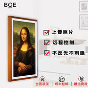 BOE BOE painting screen 32 inch art TV digital electronic photo album picture frame picture frame smart display HD
