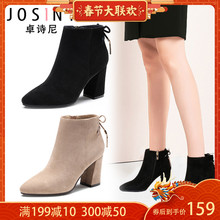卓诗尼女鞋子清仓冬季新款加绒粗跟磨砂女士小跟翻鞋瘦瘦短靴子女图片
