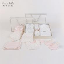 天使翅膀礼盒DB6196 davebella戴维贝拉秋季婴儿礼盒8件套