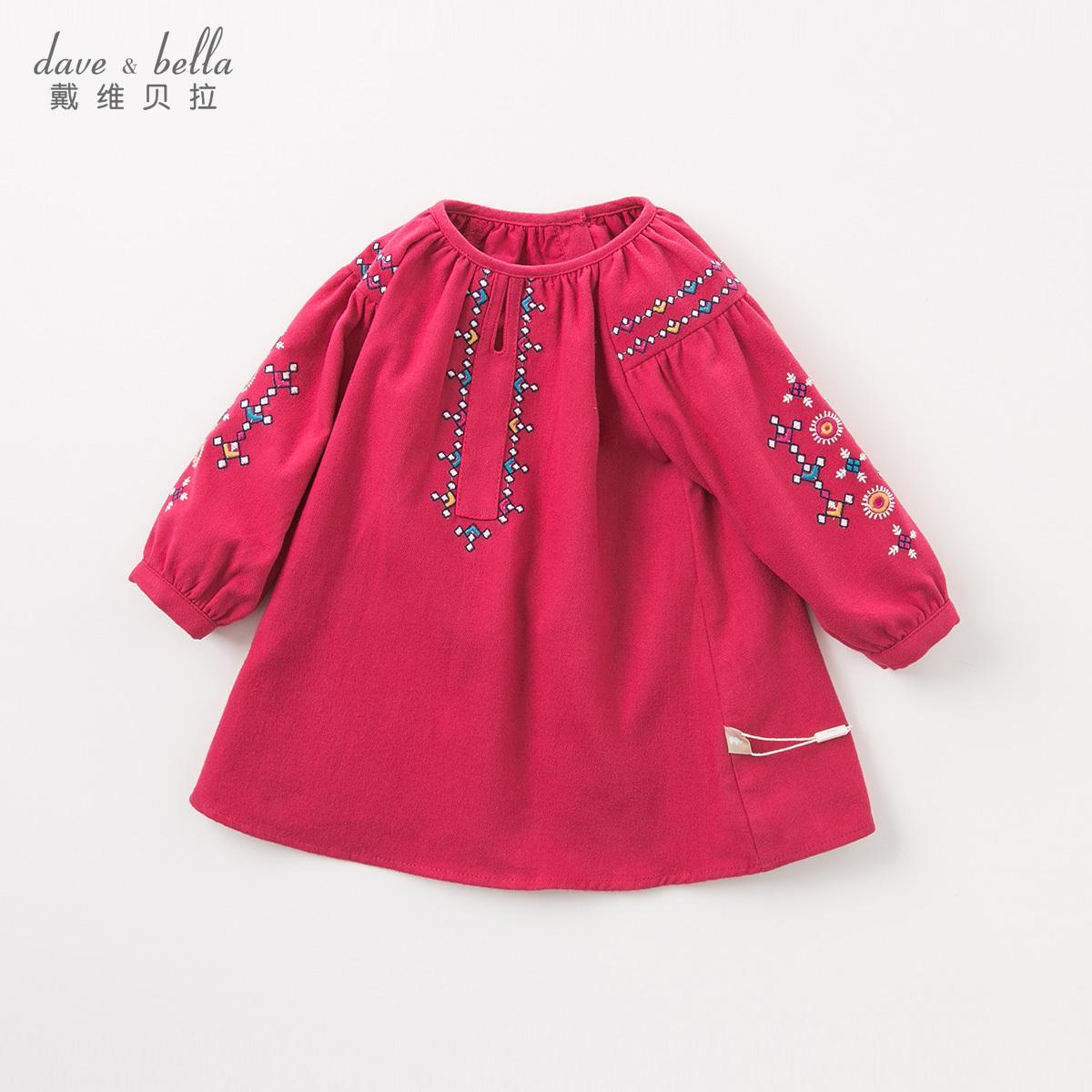 儿童民族裙装