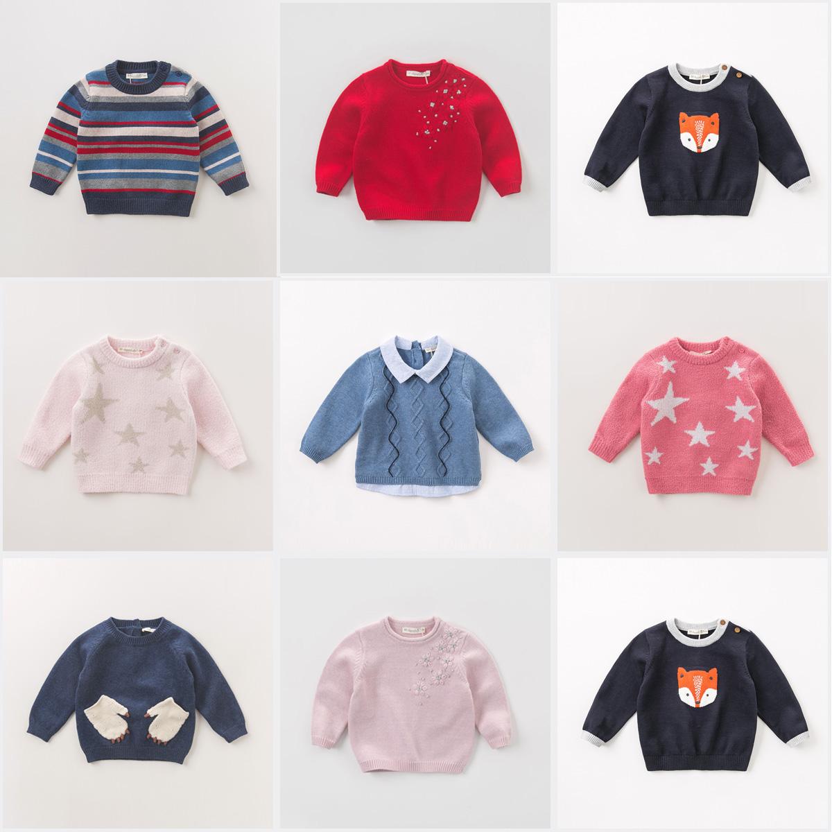 【反季清仓】davebella戴维贝拉春秋季男女童针织衫 宝宝针织毛衣