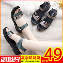 凉鞋 子冬季中年中跟时髦中老年人女鞋 2019新款 女士妈妈鞋 百搭平底